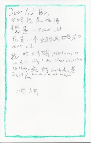 Henry card to Au Pair pg 2