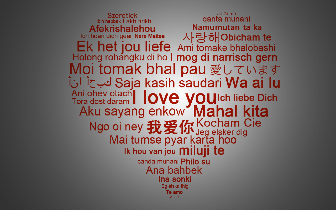 I Love You Quotes In Portuguese : ... on her language, here is h ow to say I Love You in 100 Languages