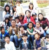 s. Korean Au Pair