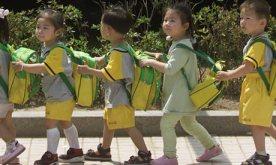 south-korea Au Pairs