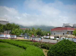 My school Qingdao University