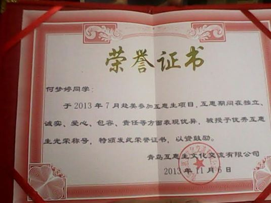 Chinese Au Pair's letter