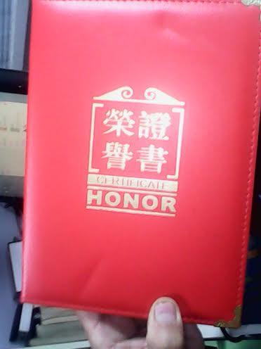 Honor letter