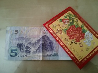 Yuan for good luck