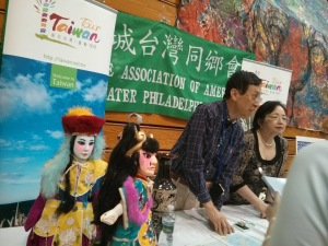 Go Au Pair at the International festival Taivan